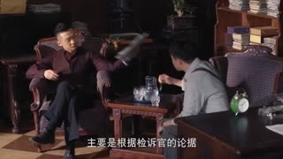 《破晓》律师闯入警局抗议非法收押,探长霸气回怼,但法还是敌不过权