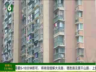 1818黄金屋_20190719_杭州酒店式公寓成交量遭遇滑铁卢