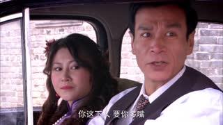 《团圆》赵妈带着孩子们去卖菜碰到吴火旺,赵妈和吴火旺发生争执却受伤