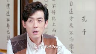 《女管家》杜明海奚落犯错的杜明江,却处处为杜明江着想,嘴硬心软!