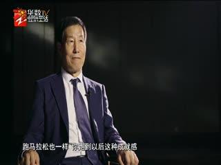 风云浙商面对面_20190720_专访开元旅业创始人 陈妙林