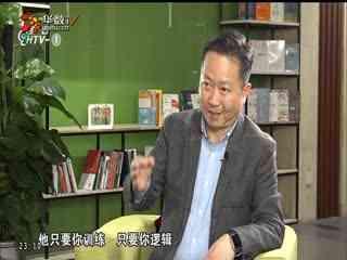 钱塘论坛_20190720_解码AI与未来教育