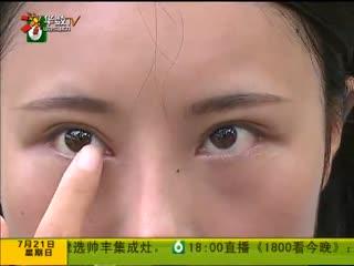 """1800看今晚_20190721_""""动力车友会""""关门 老板希望给时间"""