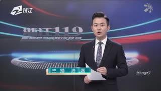 新闻007_20190721_新闻007(07月21日)