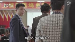 """杭州党建_20190721_""""学榜样 践初心""""系列微视频 凤凰坞的追梦人"""