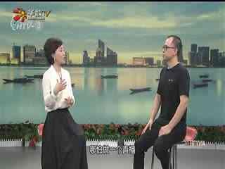 新锐杭商_20190721_专访微拍堂创始人 林志明