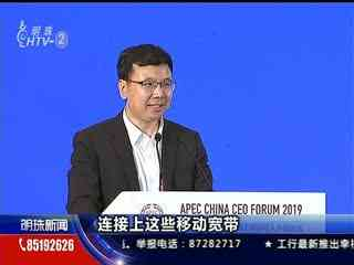 明珠新闻_20190722_明珠新闻(07月22日)