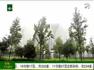 1818黄金屋_20190722_记者观察:杭州租金将迎普涨?