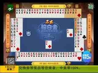 欢乐英雄PK大擂台_20190723_欢乐英雄PK大擂台(07月23日)