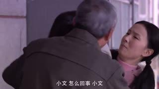 《买房夫妻》小伙终于答应相亲不料却被放鸽子,受不了这委屈找去对方医院!