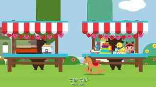 瑞克和扣扣 财商启蒙动画 第1季 第4集