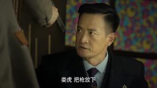 《黑土热血》小伙出言不逊,龙三爷不想翻脸,没想到直接上去就是来硬的