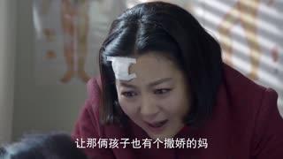 《黄大妮》女子昏迷多年清醒,看到长大的女儿竟不认识,丈夫都楞了