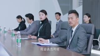 《推手》柳青阳上班吃零食,竟被老总提拔成组长,结果公司怨声一片!