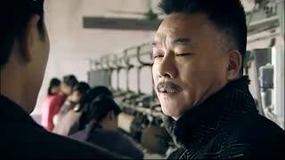 《凤穿牡丹》少爷提倡工厂改革更新,老爷却一脸不耐,二叔一句话让老爷点头!