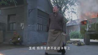《绝地枪王》日军劫持百姓想逃跑,不料遇到八路军狙击手,一枪爆头日军