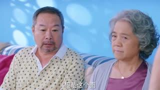 《老公们的私房钱》大伯告诫儿子老婆不能惯着,不料话音刚落就遭到老伴的白眼!