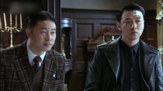 《渗透》两个得意门生吵得不可开交,气的老师当场发怒,老师:马上滚蛋!