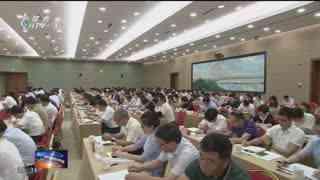 杭州新闻联播(08月02日)