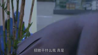 """《女人的颜色》仇人医院相见,富家女专治花花公子,不料却直接踢中""""要害"""""""