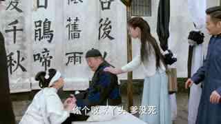 《女管家》美女医术了得,竟把以断气的老人给救活了,全场震惊了