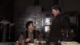 《渗透》傻小子与上司交涉,不料无意间却发现上司竟是自己的老同学!