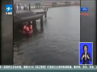 为了救人不惧危险 江山两名警察纵身一跳