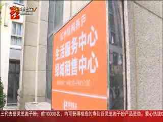 经视新闻(08月03日)