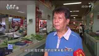 """杭州党建_20190804_天水街道实践""""加减乘除""""工作法"""