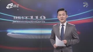 新闻007(08月04日)