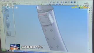 杭州新闻联播(08月05日)
