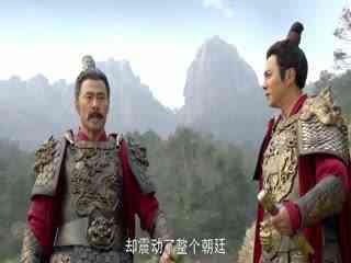 《抗倭英雄戚继光》朝廷奖励军队打了胜仗,两个将军却更担心了,只因得知倭寇狡诈!