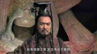 《大秦帝国之崛起》秦王要请回自己的少卿,却被苏秦插了一手,齐王宁可和秦王对着干也要留人!
