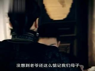《凤穿牡丹》姨太太趁老爷丧礼,竟联合二叔抢财产,却不知大少爷胜券在握!