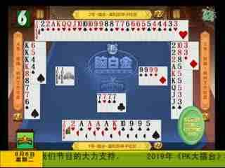 欢乐英雄PK大擂台(08月06日)