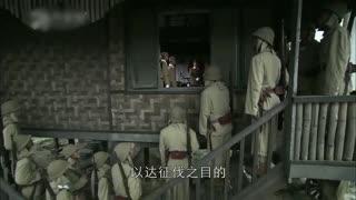 《东方战场》日军偷袭珍珠港后,狂妄的日本向全世界广播,对美英帝国宣战