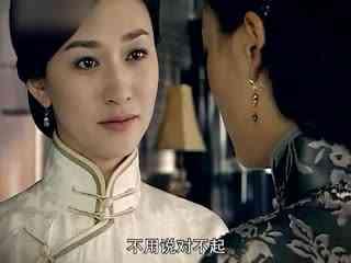 《凤穿牡丹》芷岚坦白东东真正的生父,不想无暇毫不在乎,说的话让人感动!