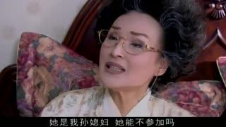 《单亲妈妈》豪门奶奶要带灰姑娘参加酒会,恶婆婆却从中阻拦,结果惨被打脸!