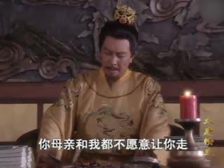 《大唐情史》李世民坚持送吴王去封地,竟有这样的期望,君王心难测!