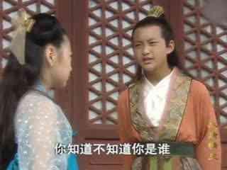 《大唐情史》太子向高阳讨要小太监,高阳不肯给,太子竟直接说出高阳身世!