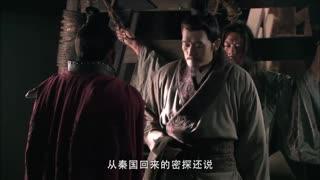 《大秦帝国之崛起》苏秦被抓敌国,竟巧施计谋离间敌国两个权位最高者,这智商厉害了