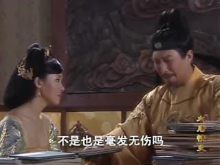 《大唐情史》最喜欢的三哥要回来当太子了,高阳公主又惊又喜,没料大哥却殁了