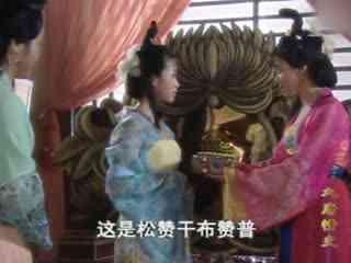 《大唐情史》高阳见到替她和亲的文成公主,竟直言羡慕对方,不懂事?