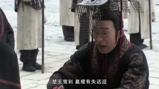 《大秦帝国之崛起》楚王被秦王诱骗过来,还没进屋就被气个半死,老江湖竟被孺子骗了!