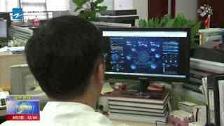"""义乌:""""网红""""成就新经济 网络零售总额居全省首位"""