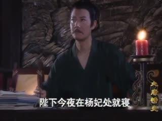 《大唐情史》长孙皇后刚去世,李世民就对杨妃另眼相待,长孙无忌说了8个字!