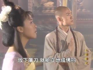 《大唐情史》高阳在成婚前来找辩机倾诉,她却不知房遗爱一脸憧憬,反差太大!