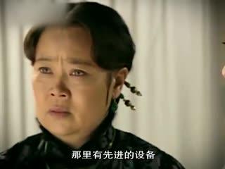 《凤穿牡丹》老爷重病却不肯进西医医院,儿媳一个办法让婆婆劝动老爷!