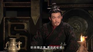 《大秦帝国之崛起》五国联合攻秦,敌将韩徐为秘密与秦王会晤,一场好戏就要开场了