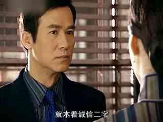 《凤穿牡丹》二叔逼少夫人讨好日本人,不料逼急少夫人,竟直接出手对付他!
